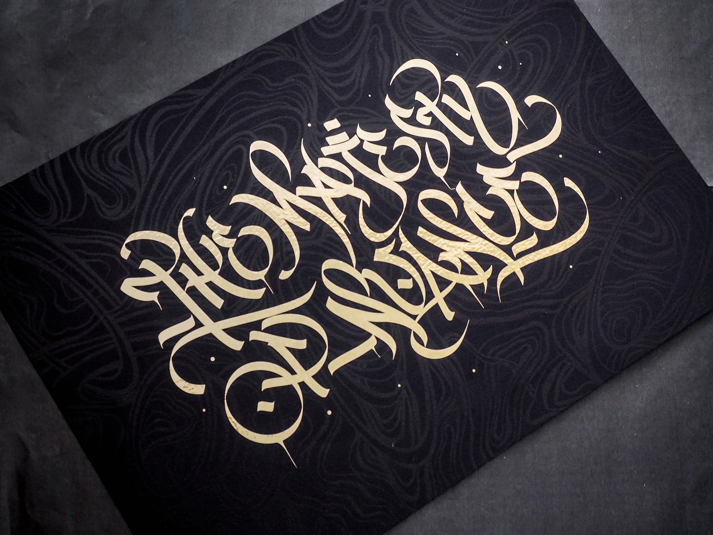 Street style calligraphy by Cheeky Observer