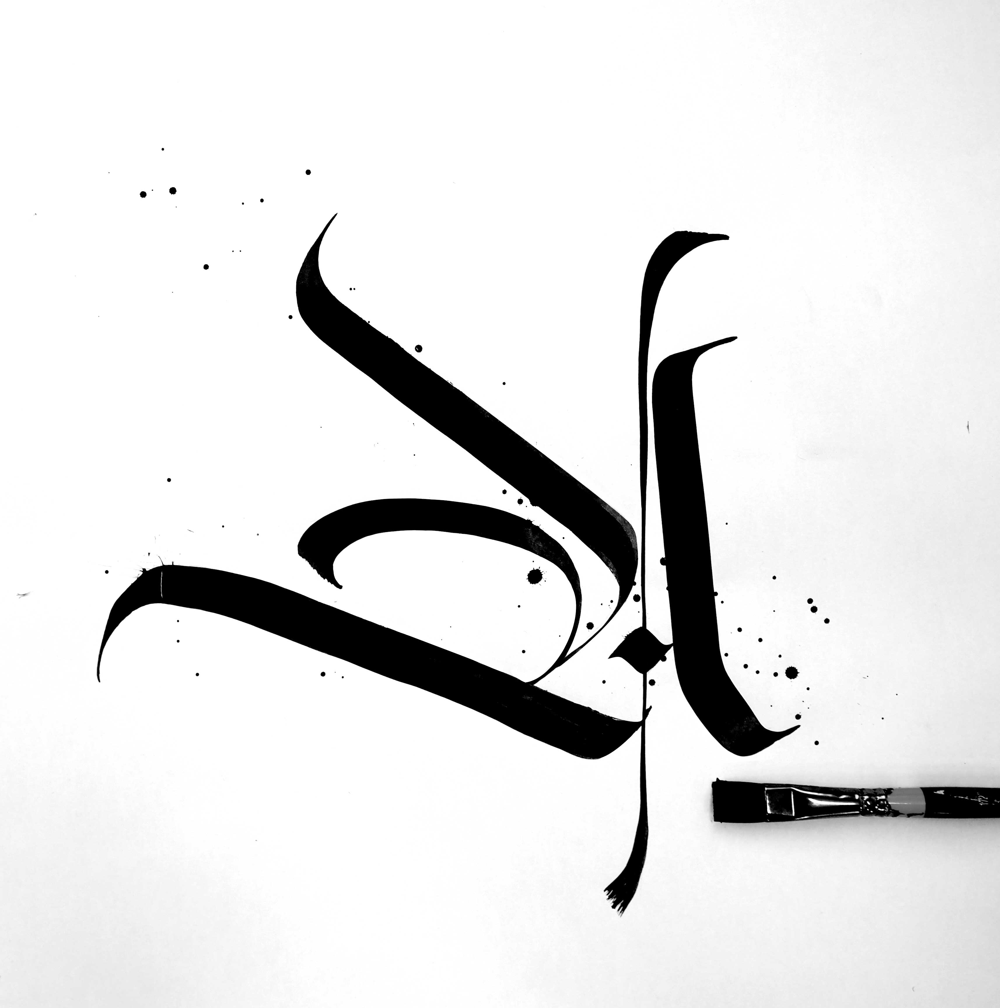 Calligraphic A